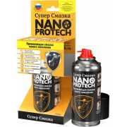 Смазка Nanoprotech 210мл